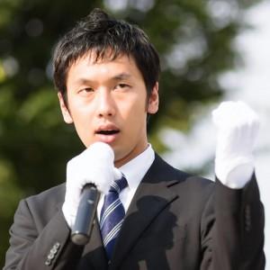 東海 太郎 (とうかい たろう)