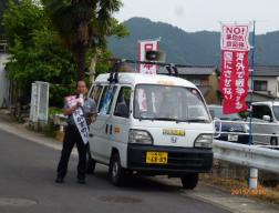 福井一徳 選挙カー