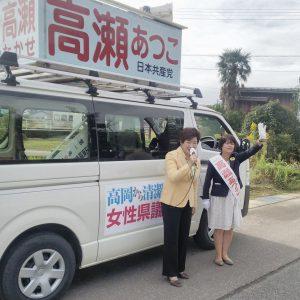 長野県議の高村京子さんが、応援に駆けつけてくださいました!!
