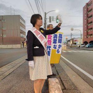 街頭スタンディング!!「高岡から、清潔な女性県議を!」をアピール