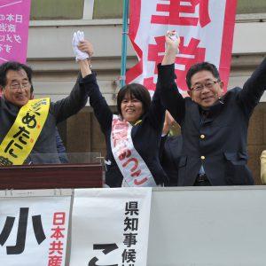 「政務活動費不正は許さない」小池晃書記局長の訴えに、近年最高の270名!