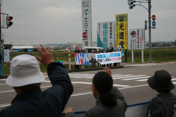 高岡イオンにて、藤野さん応援演説!Part2