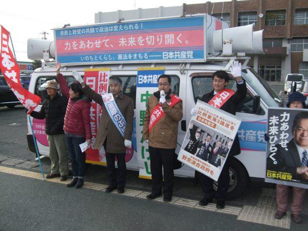 愛知県豊川市での宣伝の様子