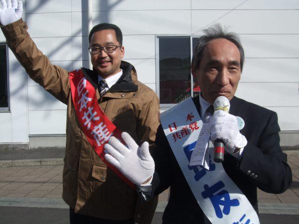 愛知県半田市で長友愛知県知多地区委員長と宣伝する中野たけし