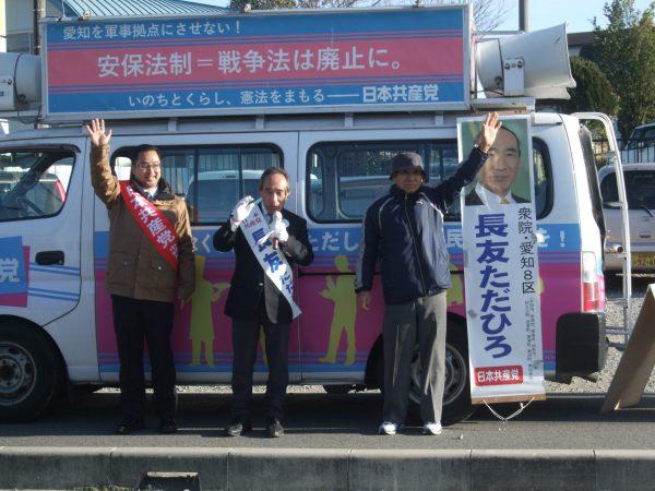 愛知県武豊町・美浜町で街頭宣伝する様子