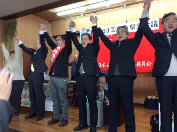 県党会議で市民連合の渡辺弁護士とともに手を取り合う日本共産党衆院う予定候補と県委員長