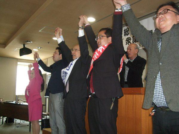 後援会総会で総選挙勝利へ団結頑張ろう