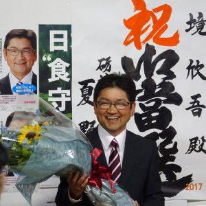 1287票を獲得し、13位で当選。共産党議席空白を克服しました。