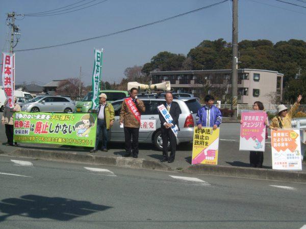 三重県玉城町での宣伝の様子