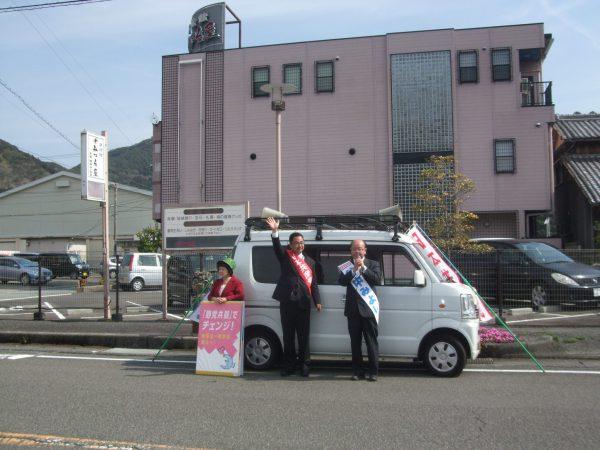三重県紀北町での宣伝