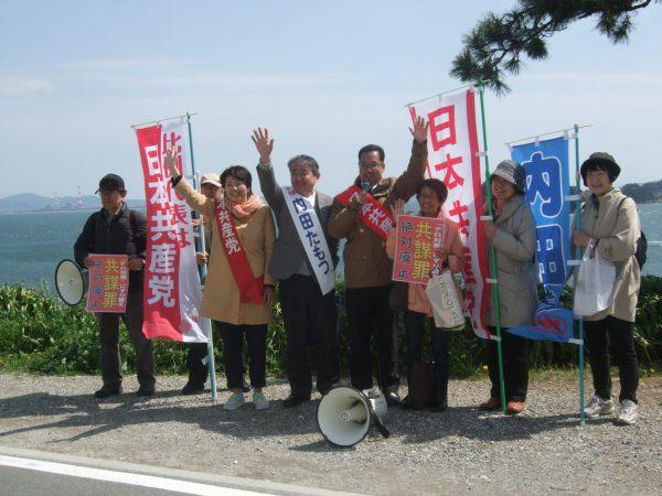 篠島で宣伝する中野たけしら