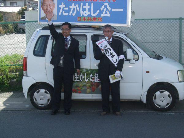 高橋候補と演説する中野たけし