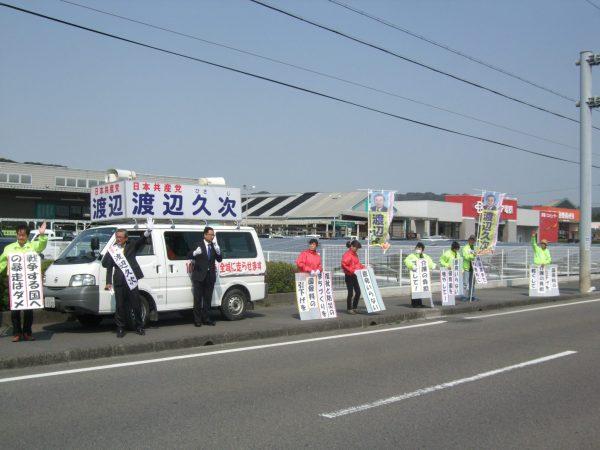 掛川市議選で応援する中野たけし
