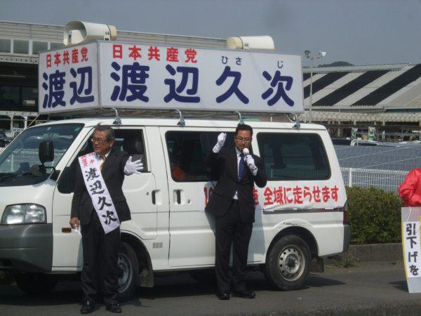 掛川市で応援演説する中野たけし