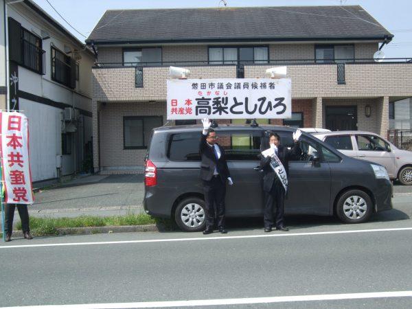 磐田市議選の応援の様子