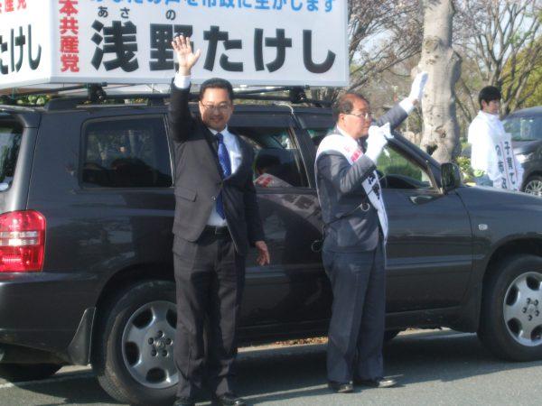 磐田市で応援演説する中野たけし