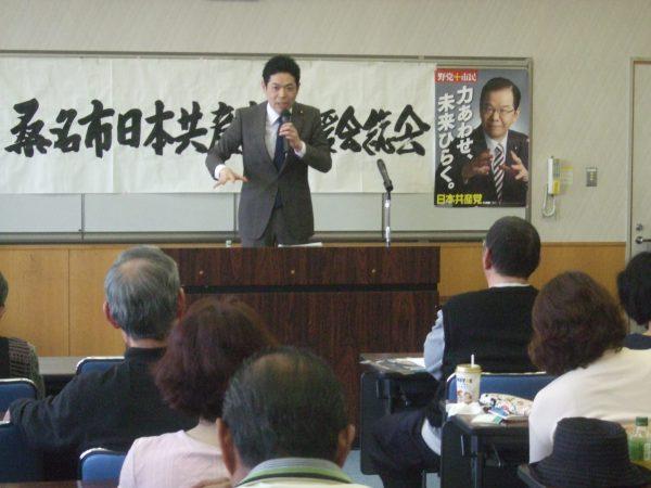 講演する武田参院議員