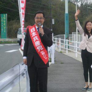 三重県中部地区でキャラバン宣伝始まる。名張市で終日宣伝