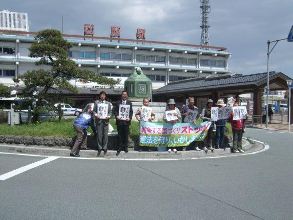 松阪駅前でのスタンディング