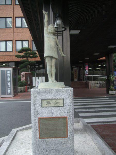 愛知県日進市にある非核平和都市宣言の像
