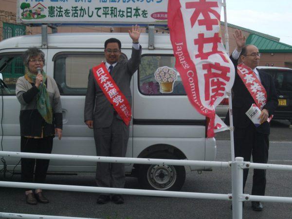 三重県東員町での街頭宣伝の様子