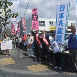 三重県北勢地区内の自治体を訪問し、懇談と宣伝