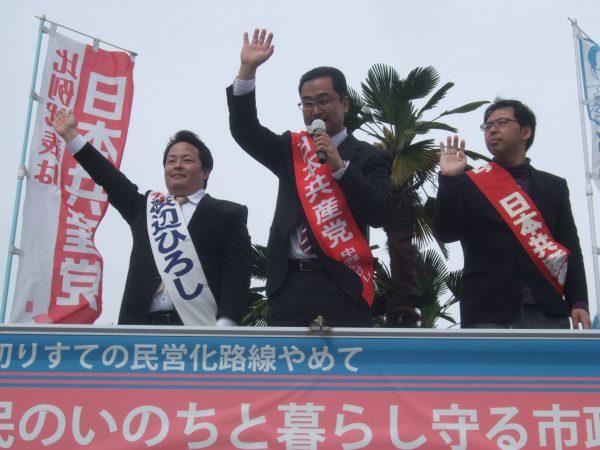 愛知県や利美史での演説