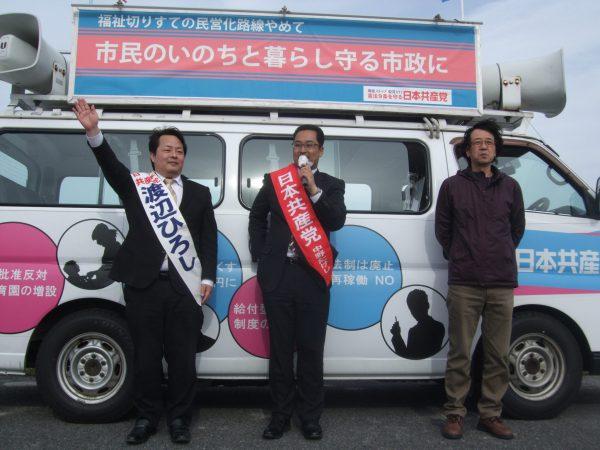 愛知県飛島村での宣伝の様子