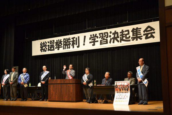 三重県後援会総会で決意表明をする中野たけし