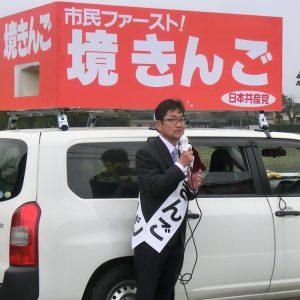 砺波市議選は1名オーバー。市民ファーストの市政を!