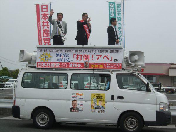 大垣市で演説する中野たけし