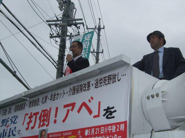 関市での街頭宣伝の様子