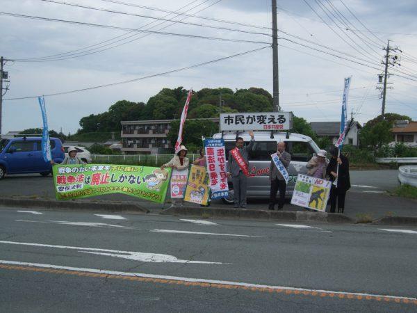 三重県玉城町の宣伝の様子