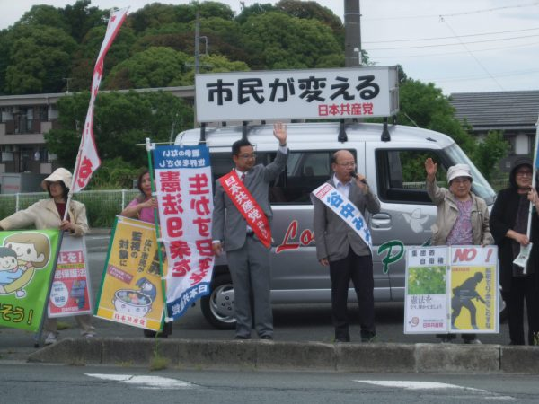 三重県玉城町での街頭宣伝の様子