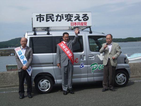志摩市浜島での宣伝の様子