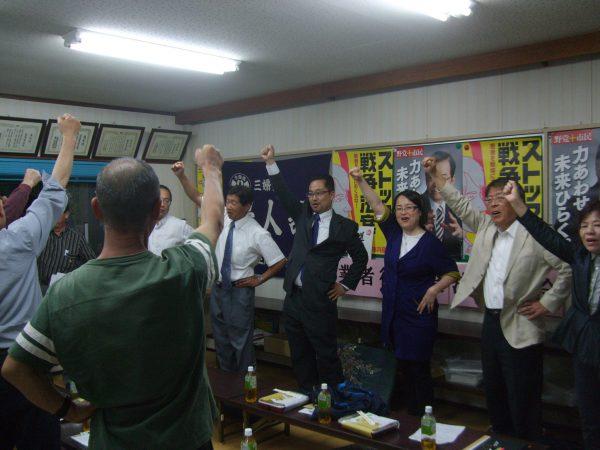 三重県松阪市の業者後援会の様子