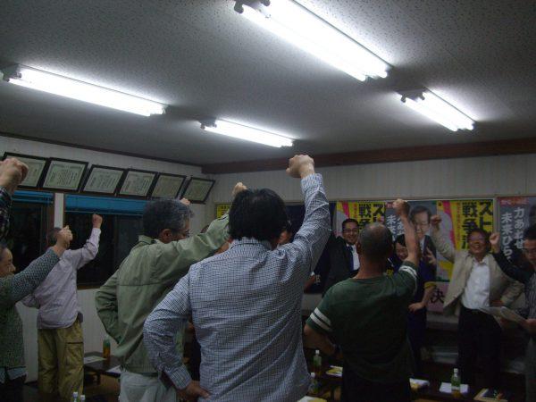 松阪市業者後援会の様子