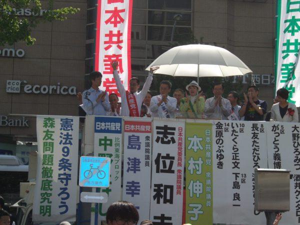 愛知県名古屋市での演説会の様子