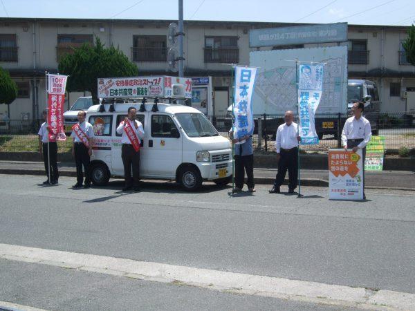 野村3区予定候補、豊田市議、萩原元面木らと一緒に宣伝する中野たけし