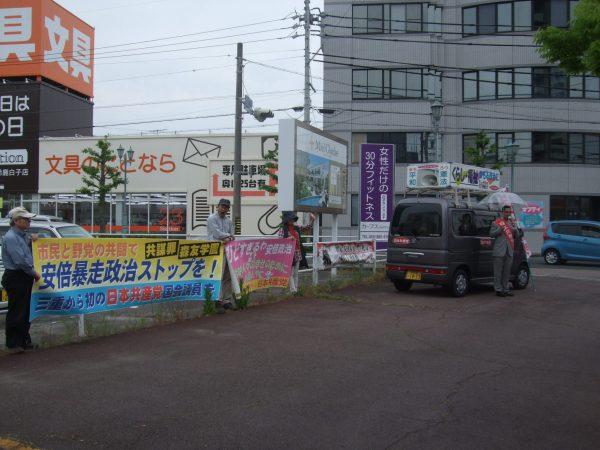 三重県鈴鹿市で宣伝をする中野たけし