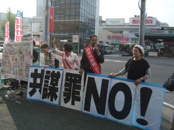 名古屋市での街頭宣伝の様子