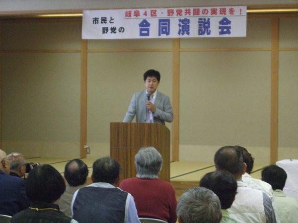 合同演説会で訴える民進党の今井衆院議員