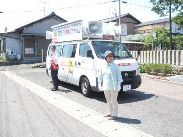 岐阜県美濃加茂市で街頭宣伝する中野たけし