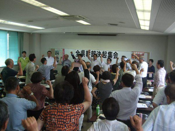 都議選に続き、松阪市議選・総選挙勝利めざして、参加者で団結頑張ろう!