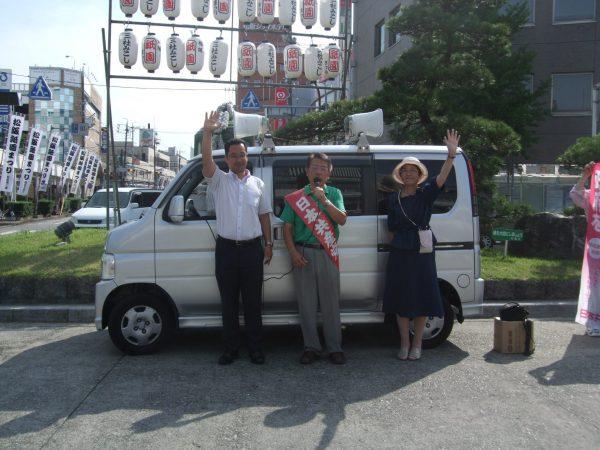 目前に迫る松阪市議選と総選挙勝利めざして街頭で訴える中野たけしと、市議選予定候補
