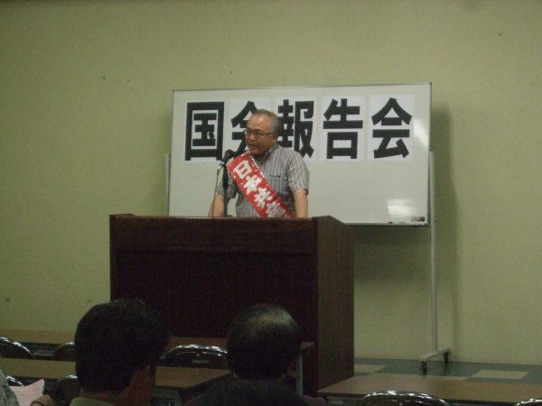 国政報告会で訴える井口まさひこ静岡5区政策責任者