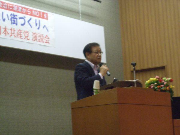 海津市の演説会で訴える市田副委員長