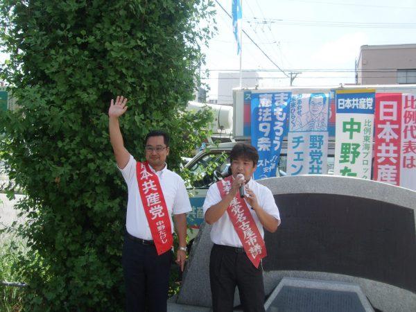 名古屋市南区で訴える中野たけしと高橋名古屋市議