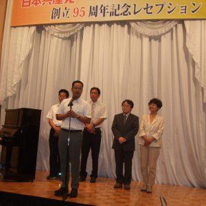 日本共産党岐阜県委員会が党創立95周年記念レセプションを開催しました