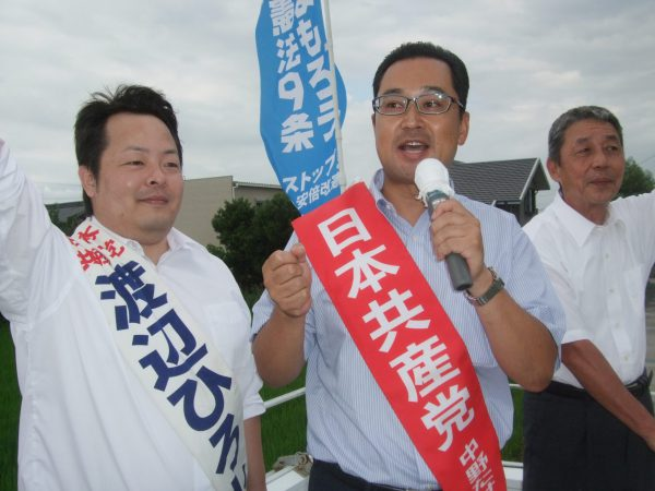 渡辺選挙区予定候補と一緒に宣伝する中野たけし